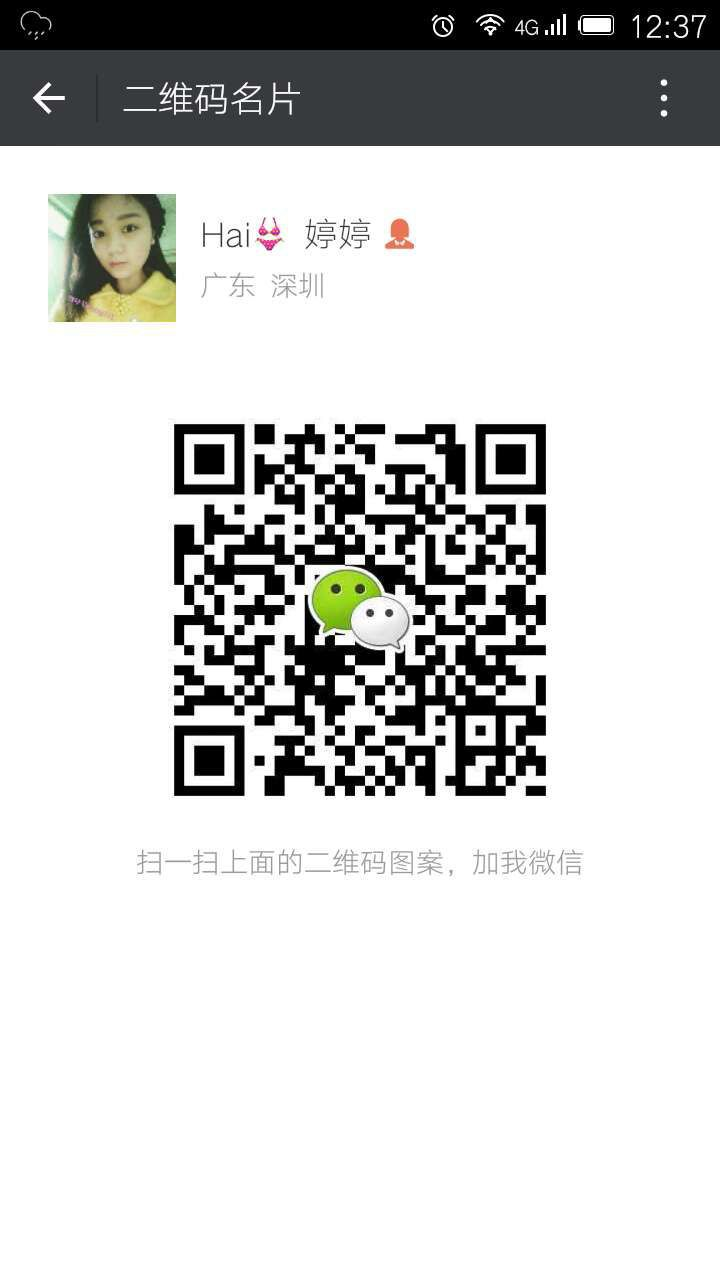 233623945128989349.jpg