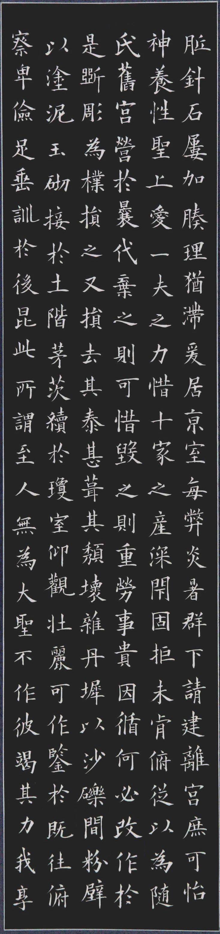 李笔戎 (3)_副本_副本_副本.jpg