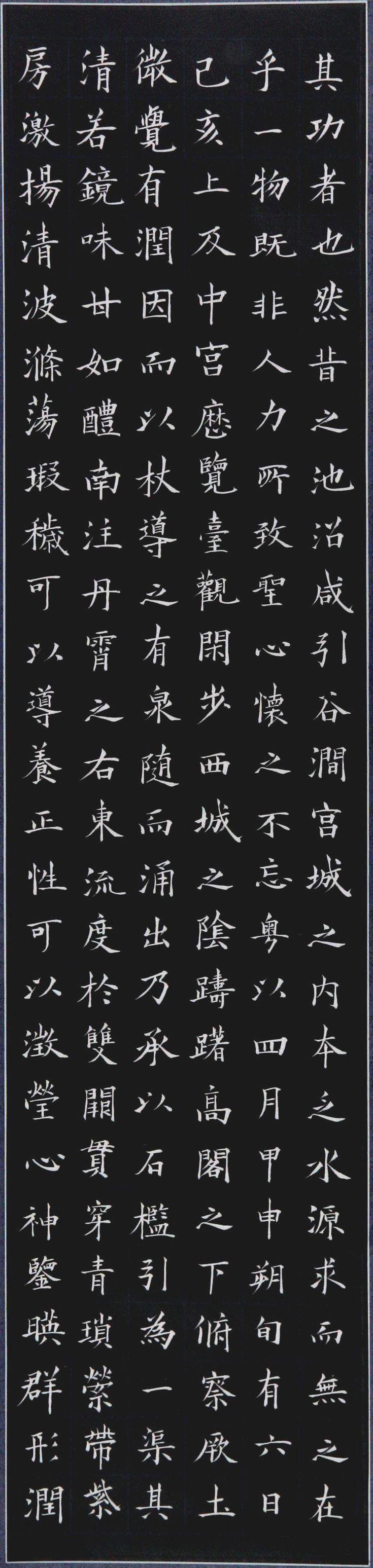 李笔戎 (5)_副本_副本_副本.jpg