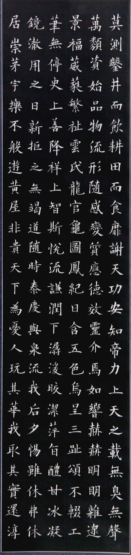 李笔戎 (7)_副本_副本_副本_副本.jpg