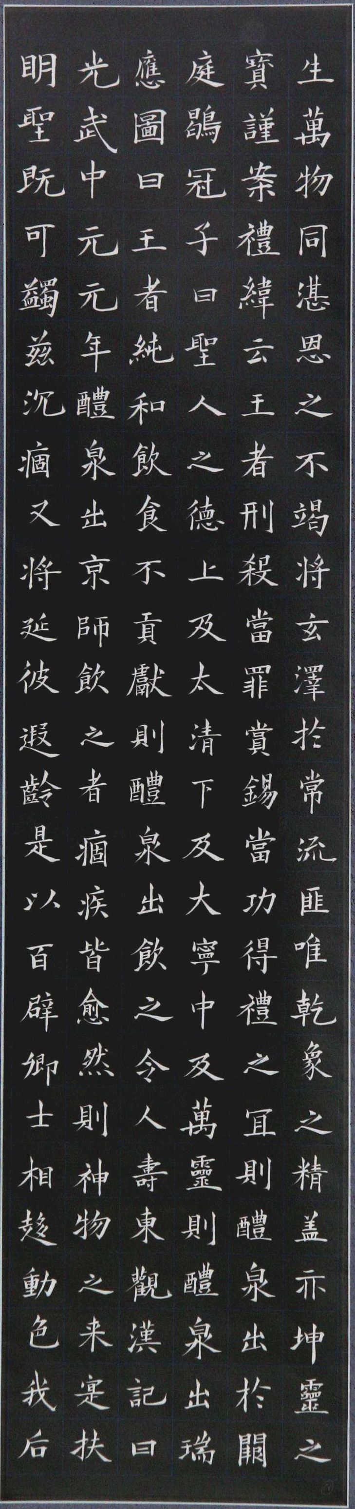 李笔戎( 6)_副本_副本_副本.jpg
