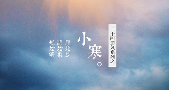 太申祥和 (1).png