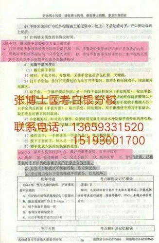 mmexport1506405381261.jpg