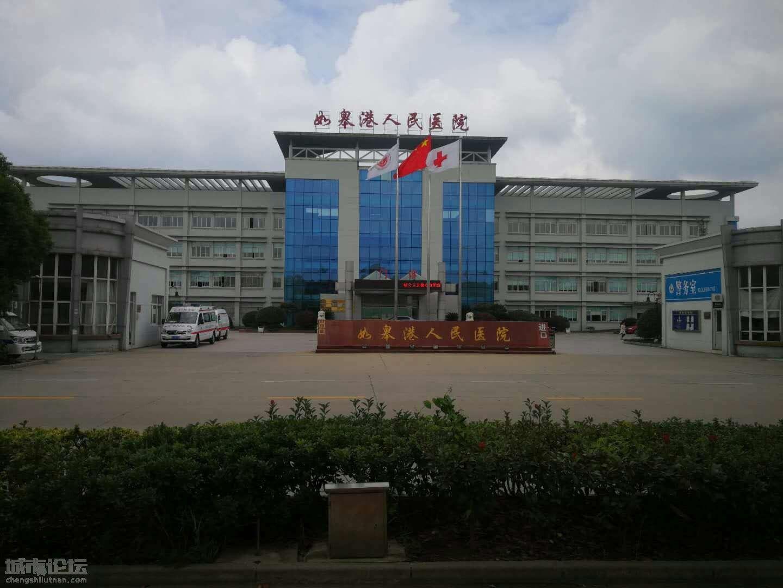 项目向西200m如 皋港长途汽车客运站,家具城 项目往东100m有图书馆