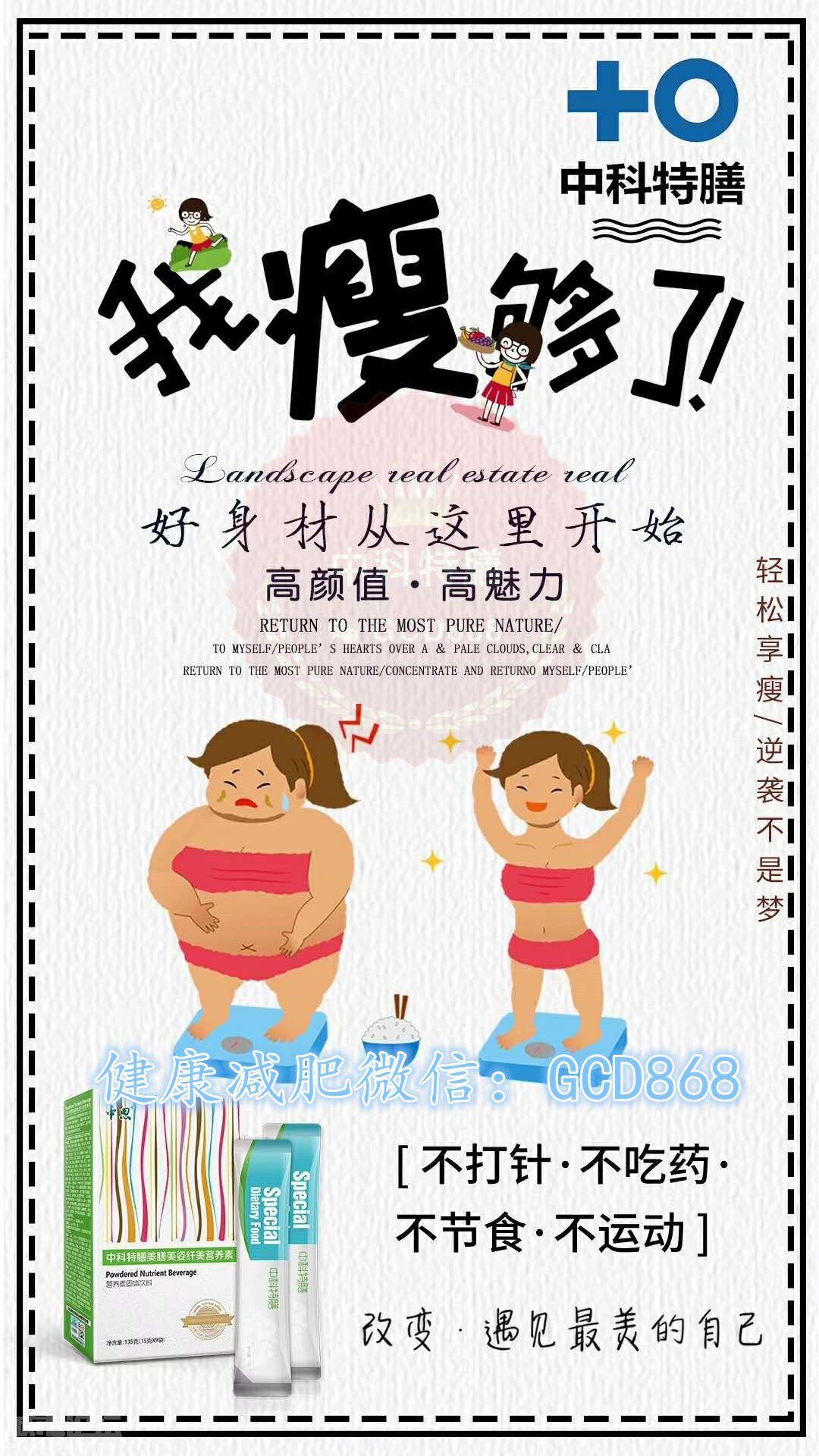"""节食""""食品安全国家标准预包装特殊膳食用状态标签""""(gb134322013)及""""按照处于食品图片"""