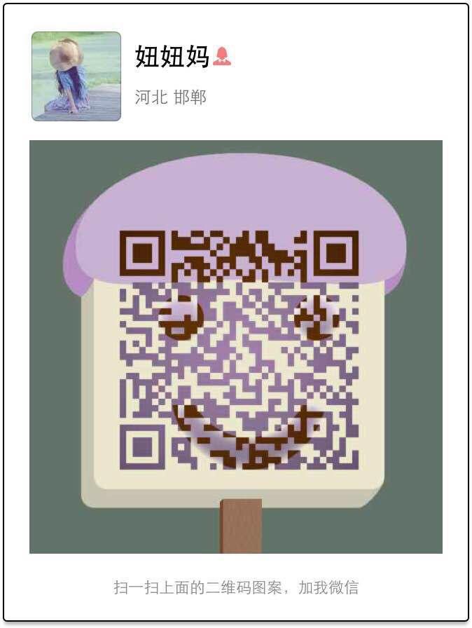 462900218805226794.jpg
