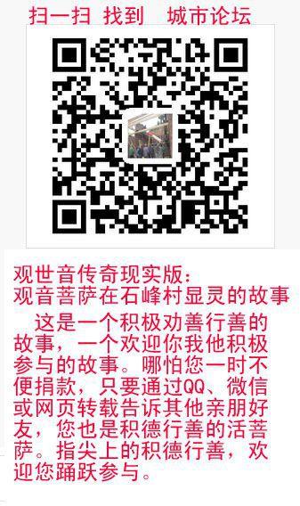 城市论坛 永兴祖殿上梁 QQ图片20161203143109 拷贝.jpg