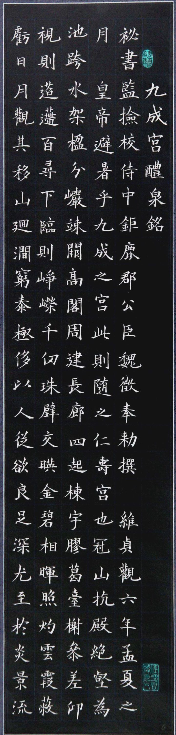 李笔戎 (1)_副本_副本_副本 - 副本.jpg