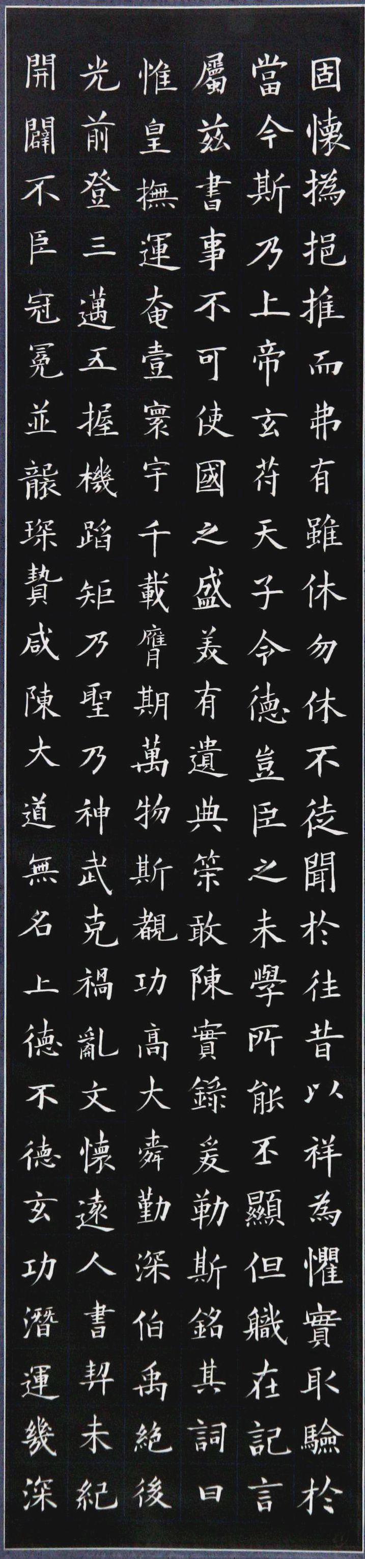 李笔戎 (4)_副本_副本_副本.jpg