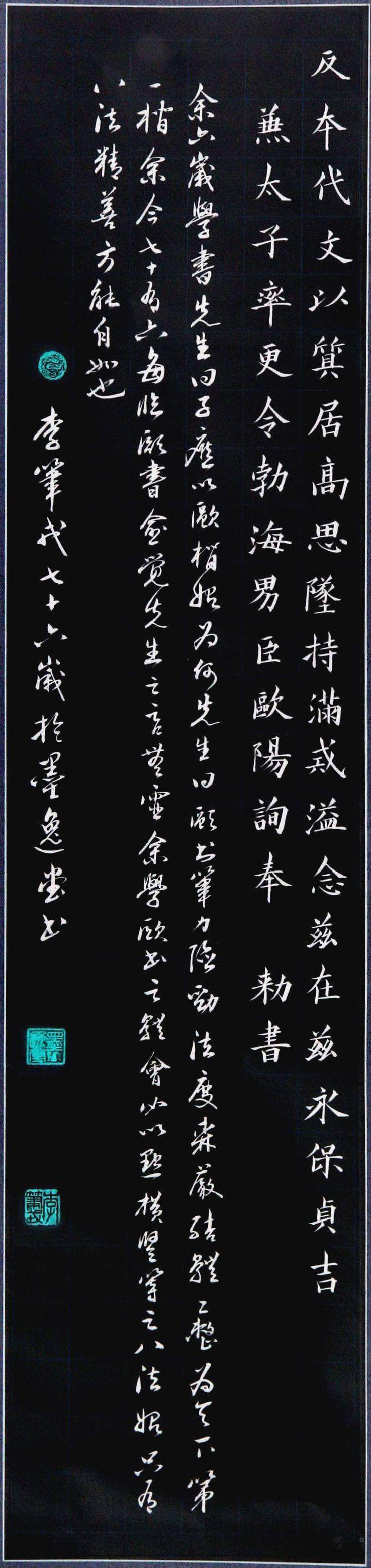 李笔戎 (8)_副本_副本_副本.jpg