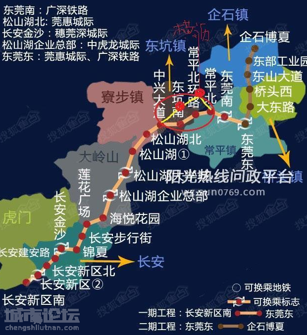 东莞地铁三号线规划图