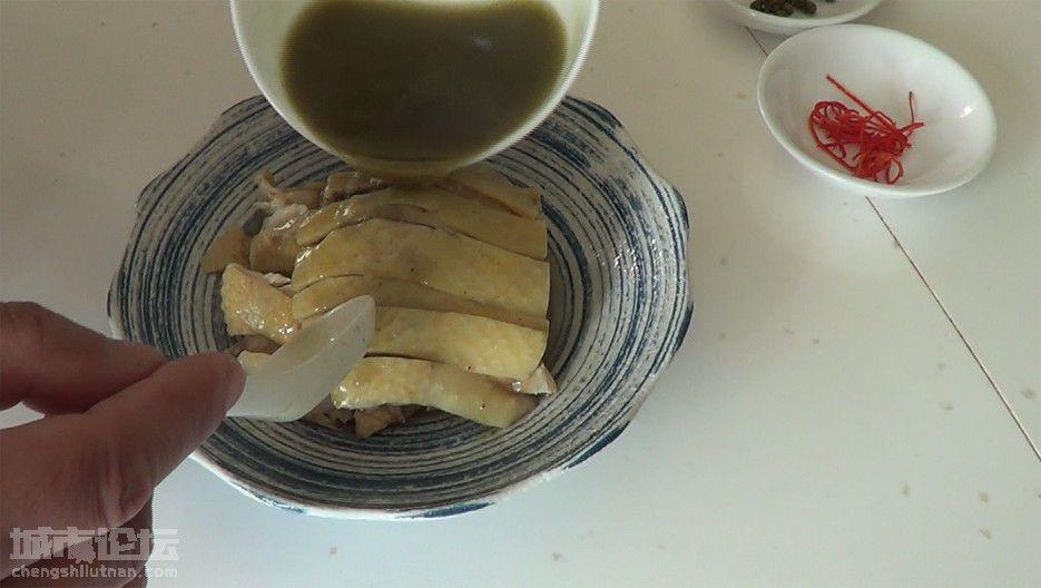 葱椒白切鸡5.jpg