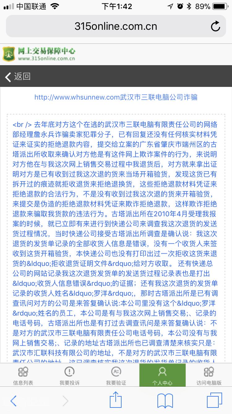 DD3CA458-6E7D-4A27-B270-6EB9C2F148F6.png