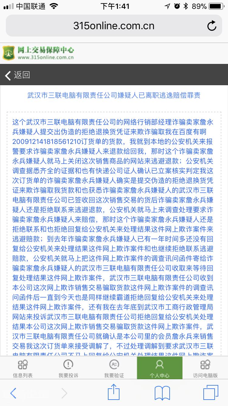 20935627-374E-48A9-A241-7D3802F5F3B6.png