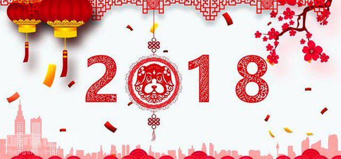 你想要的2018年元旦旅游 长春观统统有 (5).jpg