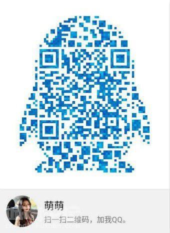 QQ图片20190731154005_meitu_1.jpg